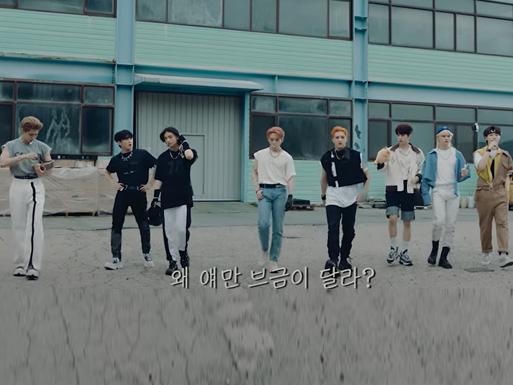 K-Pop: Stray Kids marca data de comeback (veja o trailer!)